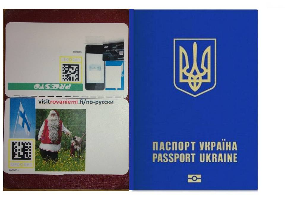 Passport_ukr-rus__OE-card.jpg